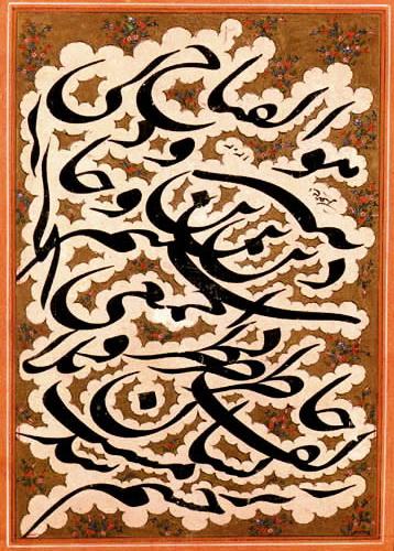 Персидская каллиграфия: почерки и история 14
