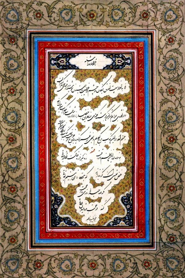 Персидская каллиграфия: почерки и история 15