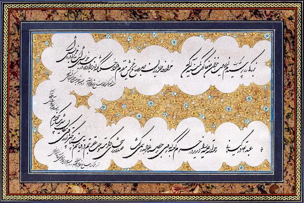 Персидская каллиграфия: почерки и история 18
