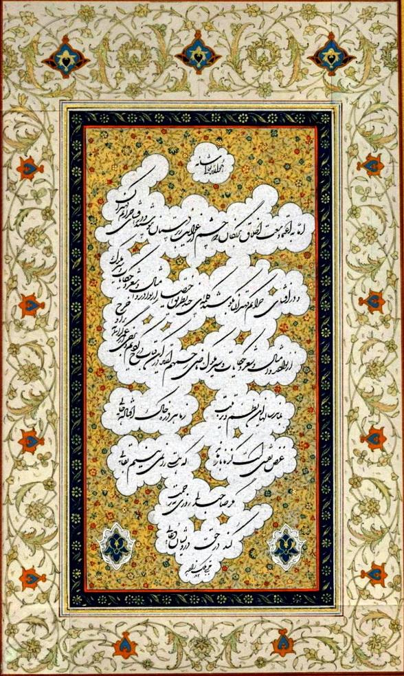 Персидская каллиграфия: почерки и история 20