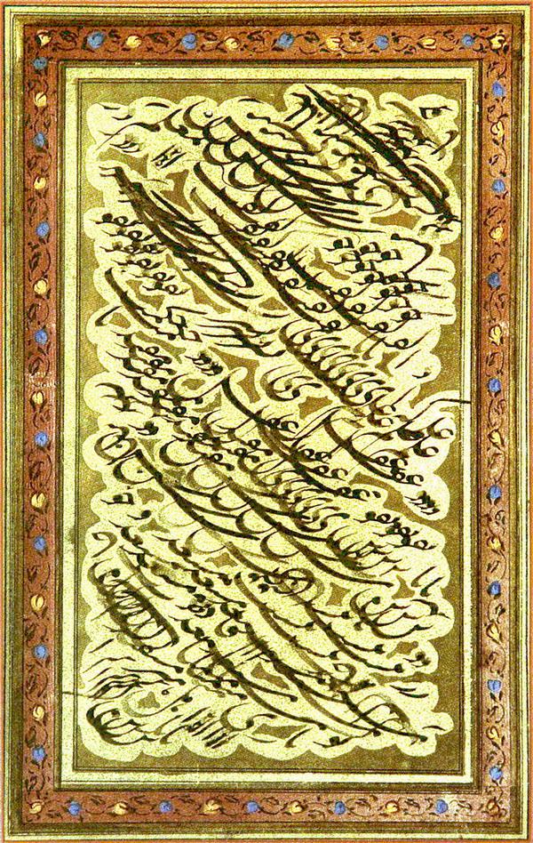 Персидская каллиграфия: почерки и история 22
