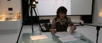 Графология это наука? как подделать почерк? 1