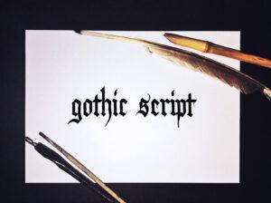 каллиграфия готический стиль
