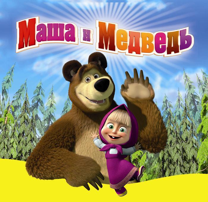 """Раскраска """"Маша и медведь"""" 1"""