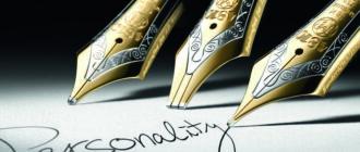пиши красиво, каллиграфия