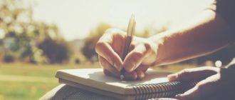 Пиши красиво Почерк Гитлер