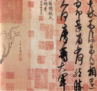 Гуру шрифта и каллиграфии 1