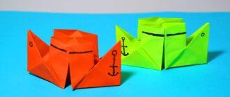 Оригами Пароход Пиши Красиво