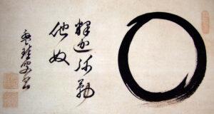 Японская каллиграфия, японское искусство, японские иероглифы