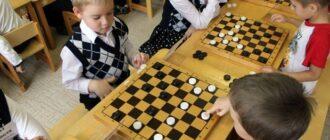 Играем в шашки! 8