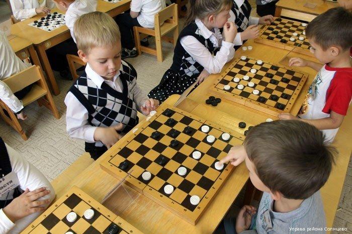 Играем в шашки! 1