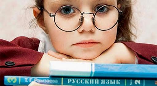 Сложности изучения русского языка 8
