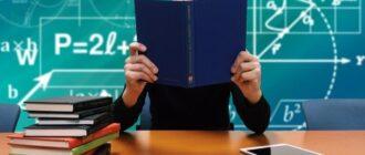 Важное ЕГЭ по химии 25