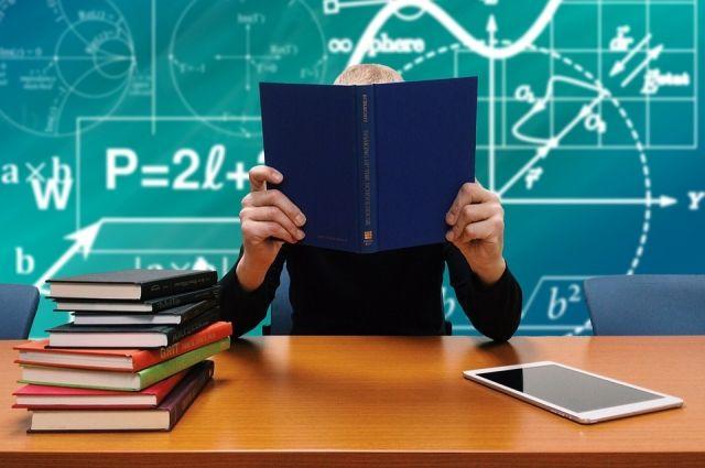 Важное ЕГЭ по химии 1