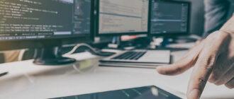 Профессия разработчик программного обеспечения 1